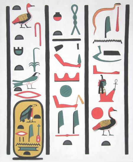Hieroglyphics - Hiero Oldies Volume Two